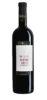 Wino Gevelli Alazani Valley
