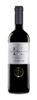 Wino Lopez Cristobal Crianza DO 0,375l